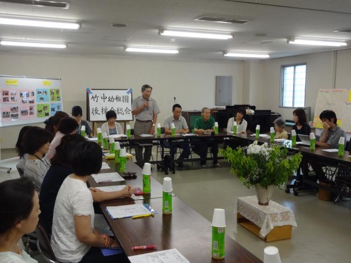 竹中幼稚園後援会総会がありました。